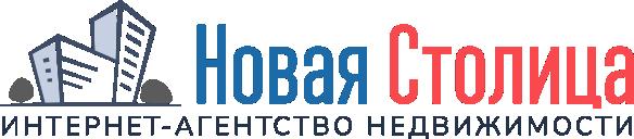 Агентство недвижимости Новая Столица